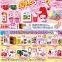 HELLO KITTY MINIATURE STORAGE MY MELODY LETTERS SET ACCESSORIES RE-MENT REMENT DOLLS STODOLL OB11 BARBIE BLYTHE PULLIP