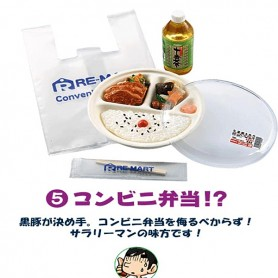 BENTO BOX & DRINK RE-MENT REMENT EVERYONE'S LUNCH 5 RARE 2005 MINIATURE FOR DOLL DIORAMA PHICEN BLYTHE PULLIP NENDOROID