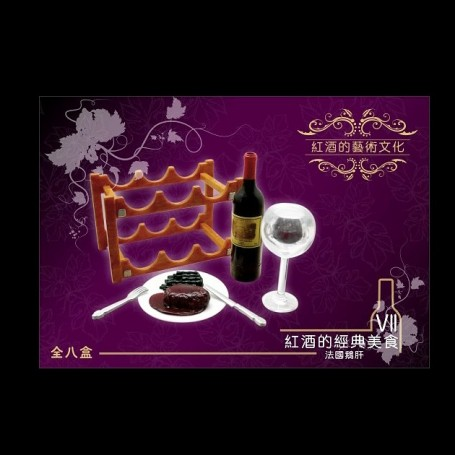 RE-MENT DOLL MINIATURE FRENCH WINE MEAL & WINE NENDOROID BARBIE FASHION ROYALTY BLYTHE PULLIP SYBARITE KINGDOM DIORAMA DOLLHOUSE