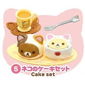 CAKE SET CHAT CAT CAFE MINIATURE REMENT POUPEE STODOLL OB11 LATI YELLOW PUKIFEE MIDDIE BLYTHE PULLIP BARBIE DOLL 2015
